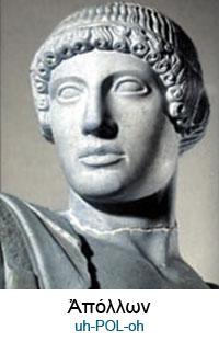 Symbols of the Greek God Apollo  ThoughtCo